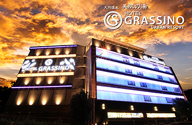 HOTEL GRASSINO URBAN RESORT 浦和