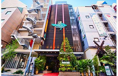 ホテル プティバリ 池袋店(バリアングループ)