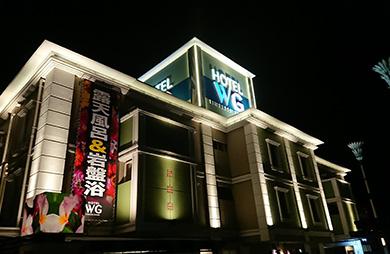 ホテル ウォーターゲート岡山