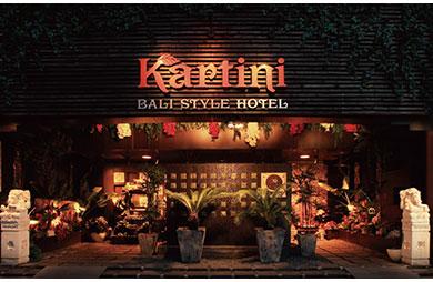 ホテル カルティニ