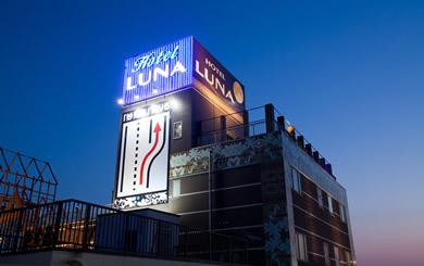 LUNA(ルナ):ラブホテル・ラブホ