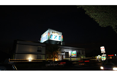 HOTEL EXE 蓮田