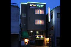 リップホテル