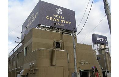 ホテル GRAN STAY RESORT