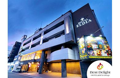 HOTEL ELDIA LUXURY 神戸店* BestDelightグループ *