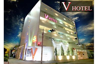 Vホテル 男塾ホテルグループ