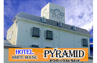 ピラミッド 男塾ホテルグループ