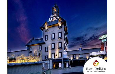 HOTEL LUNA VICTORIA RESORT 茨木店* BestDelightグループ *