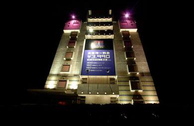 ホテル エース 別府