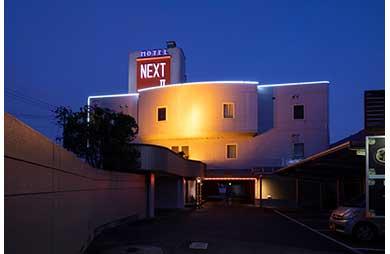 ホテル ネクストII
