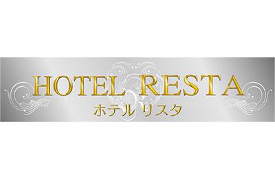 ホテル リスタ