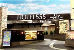ホテル 山形空港