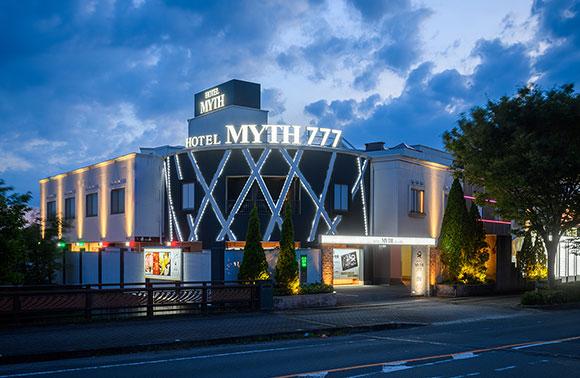 HOTEL MYTH 777(ホテル マイス スリーセブン)