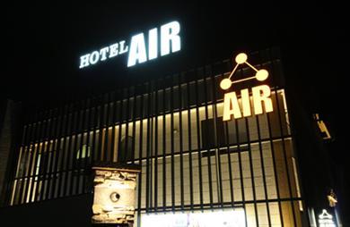 HOTEL AIR 河口湖