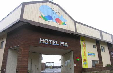 ホテル スペースインピア