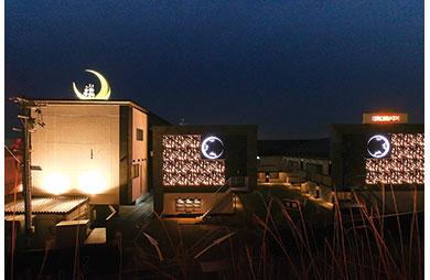 ホテル 月とうさぎ