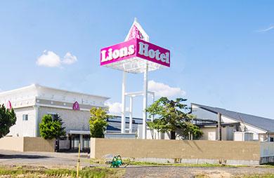 リオンズホテル新潟