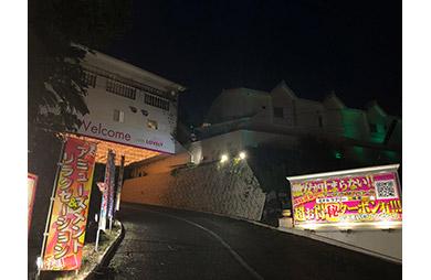 ホテルラブリー周東中山店