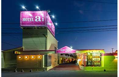 ホテル ai