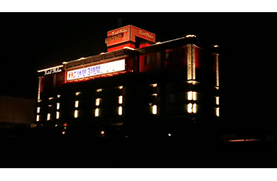 ホテル エクシル・セイフハウス