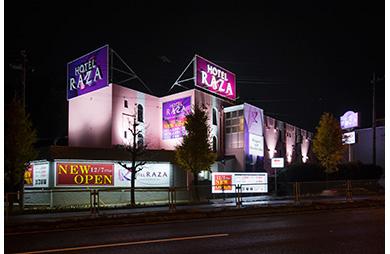 HOTEL RAZA