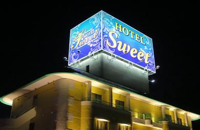 ホテル スウィート / ホテル シャレーワシントン