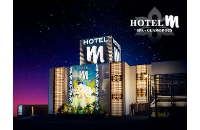 ホテル M by 南の風風力3