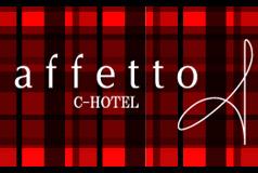 C-HOTEL affetto