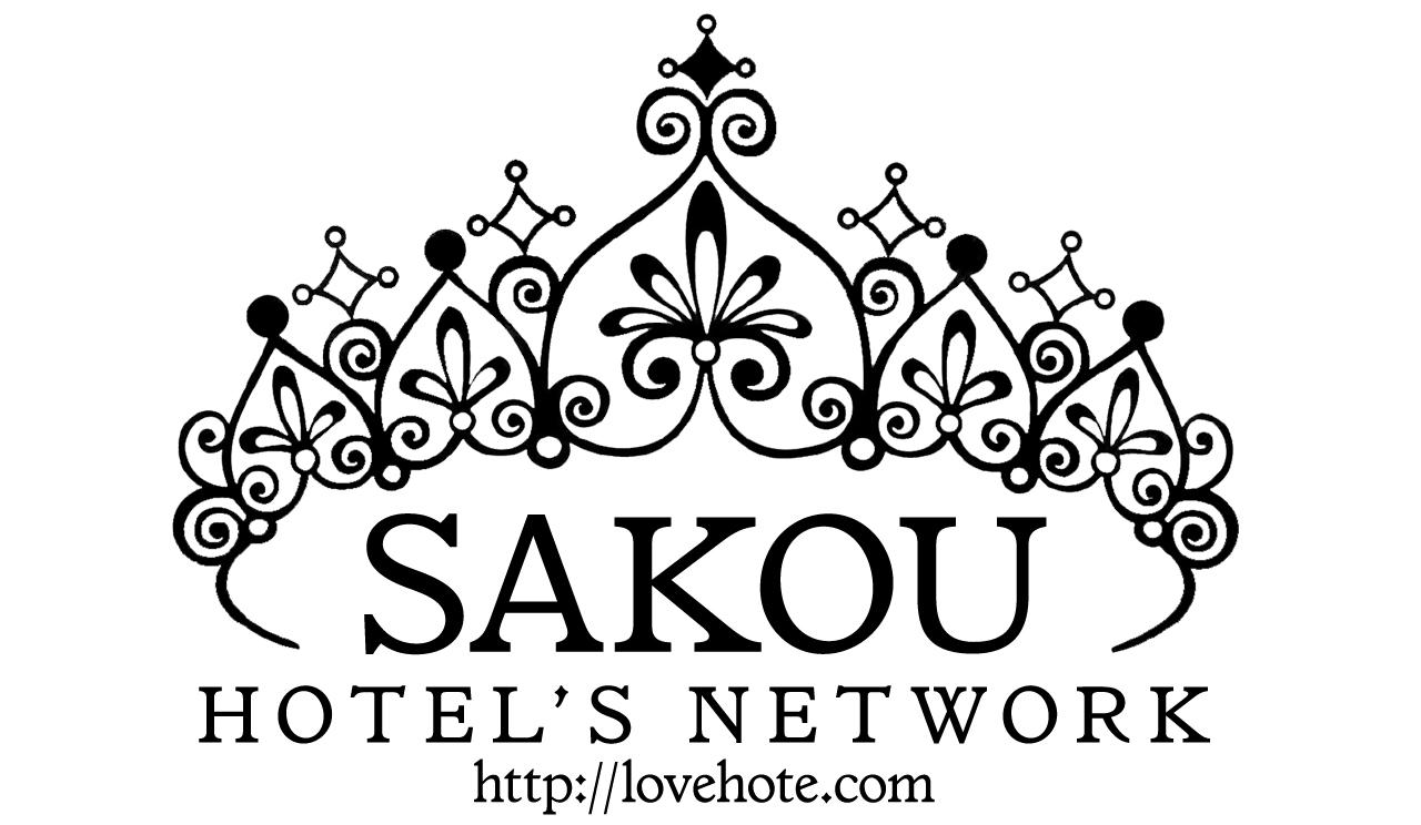 サコウホテルズネットワーク