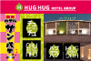 ハグハグ香芝店/サンパチ十三店