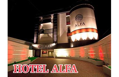 HOTEL ALFA LUXURY SWEET