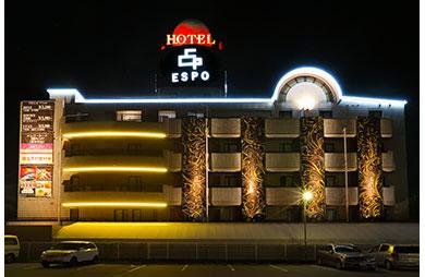 ホテル エスポ【HAYAMA HOTELS】