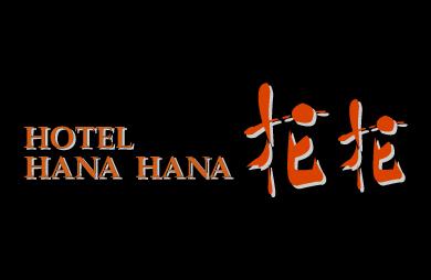 HOTEL 花花