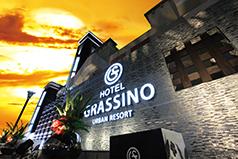 HOTEL GRASSINO URBAN RESORT