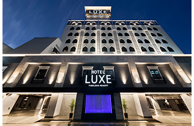 HOTEL LUXEグループ